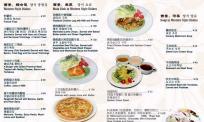 菜单翻译-中国菜单翻译-日语菜单翻译