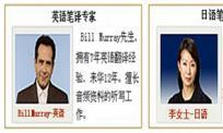 超过60亿字的笔译北京翻译公司