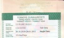 土耳其签证需要准备的材料及签证注意事项