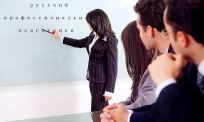 翻译公司如何培训译员的俄语听力