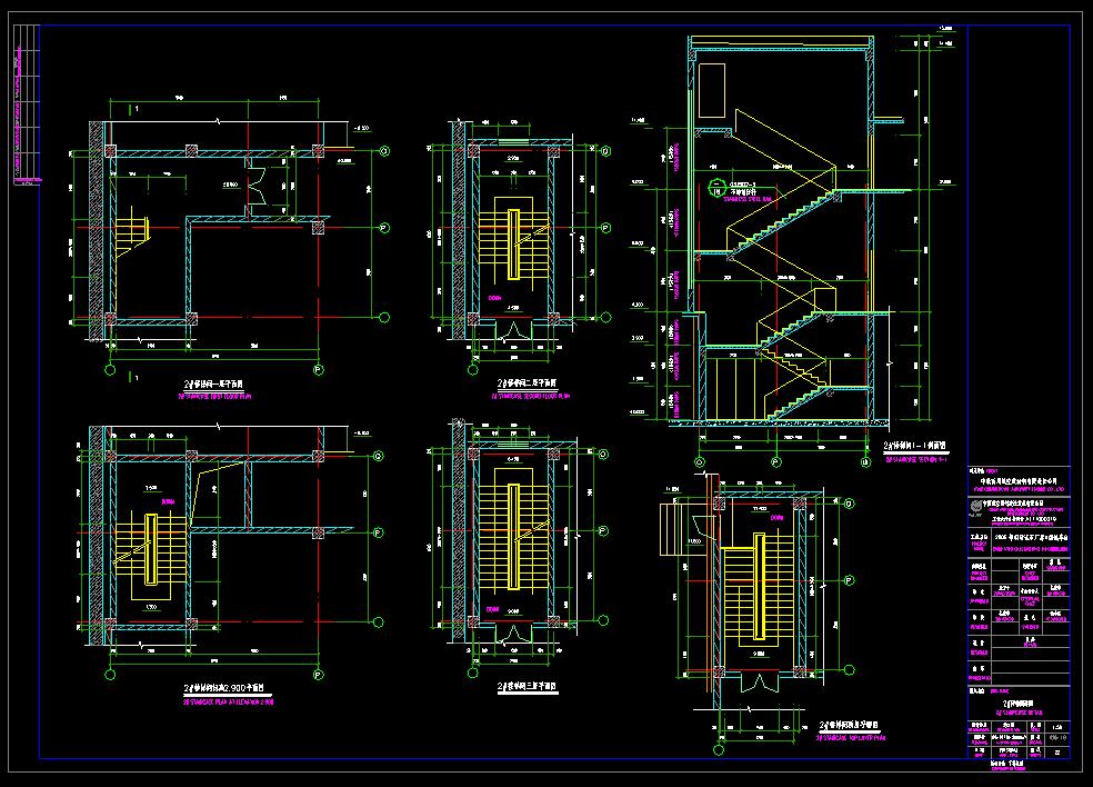 建筑图纸翻译