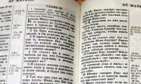 俄语金融术语句子翻译