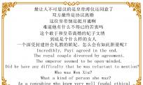 英语翻译成中文应该注意哪些内容
