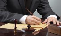 法律文件翻译的标准要求