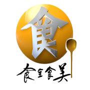 《食全食美》字幕葱油青椒鸡中译英翻译