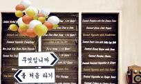 韩语翻译人才需要哪些要素