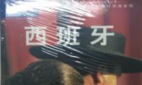 图书翻译原本比我们想象的要难