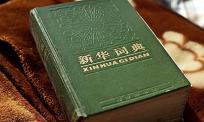 中俄翻译公司解析科技俄语翻译的主要特点