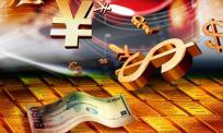 金融翻译公司的流程和报价
