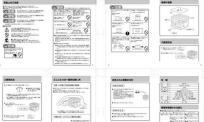产品说明书的特征及翻译