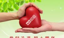 北京翻译公司如何为用户提供好的翻译服务