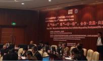 """为第三届""""中国社会科学论坛-中东欧论坛""""提供同声传译"""