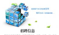 工程翻译公司应如何获得翻译人员