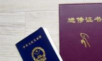 证件翻译机构应该如何选择