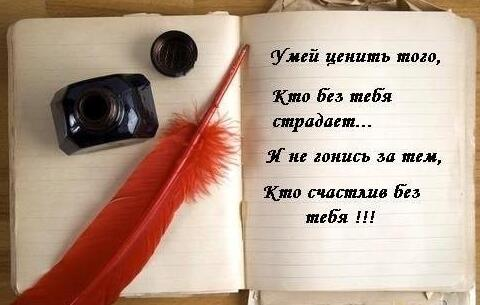 俄语同声传译