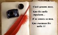 俄语同声传译要注意的三大事项