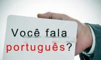 葡语同传保证质量的翻译方法有哪些