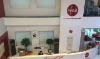 """为""""上海可口可乐公司""""提供同声传译服务"""