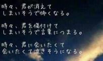 日语同传译员讲述做好日语同传真的不简单