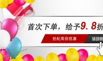 怎么找北京最便宜的翻译公司