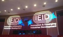 为创新与新兴产业发展国际会议提供同声传译服务