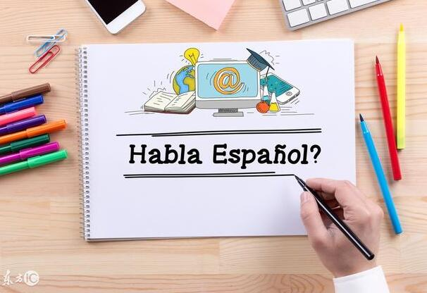 西班牙语口译翻译