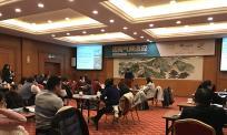 同声传译:如何应对同传中语速较快的问题