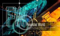 金融类口译翻译服务领域有哪些