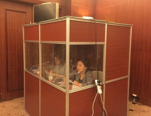 同传翻译公司