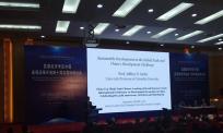 为《改革开放四十周年国际研讨会》提中英同传翻译