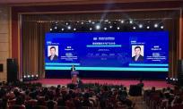 为《2018创新与新兴产业发展国际会议》提供中英同传翻译