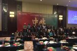 为中非合作与人文交流学术研讨会提供同传